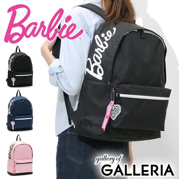 【セール】バービー リュック Barbie マリー スク...