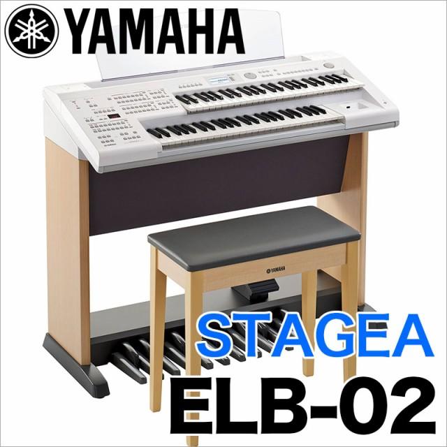 YAMAHA/エレクトーン STAGEA ELB-02 ベーシック【...