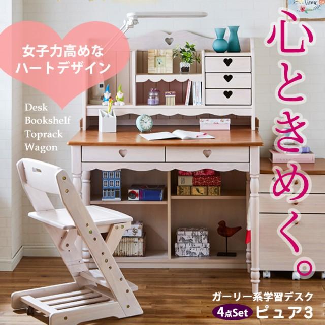 学習デスク4点セット ピュア3 システムデスク 姫...