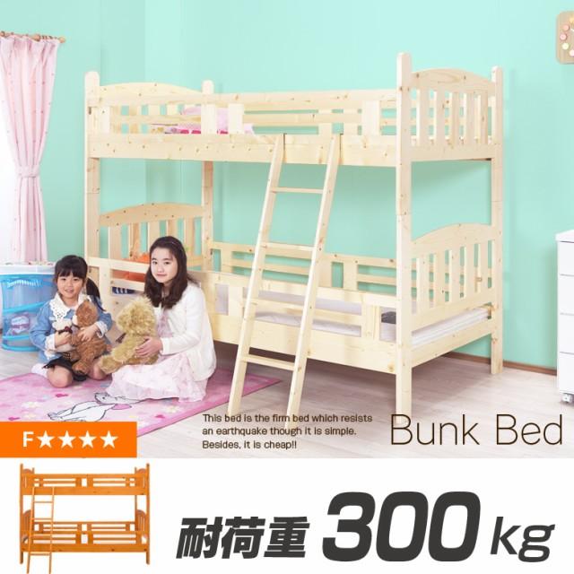 二段ベッド 2段ベッド 大人用 二段ベット コンパ...