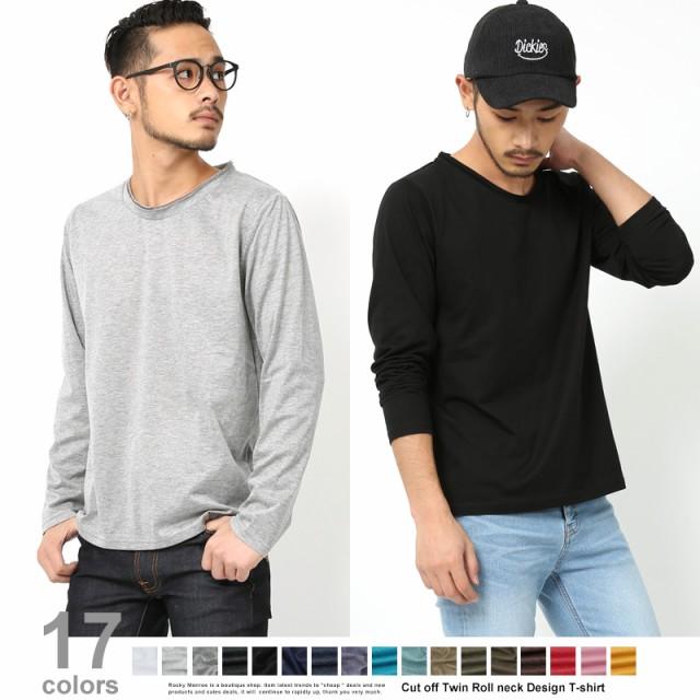 ロンT メンズ Tシャツ 長袖 クルーネック 無地 カ...