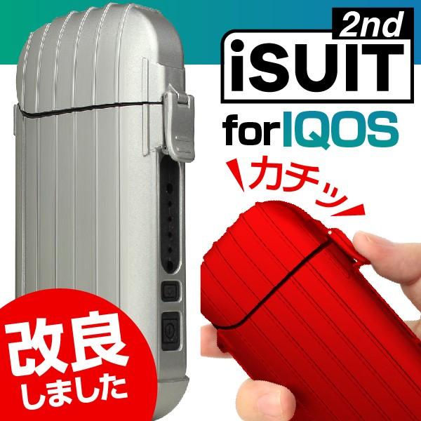 【送料無料】iQOS 加熱式電子タバコカバー  アイ...