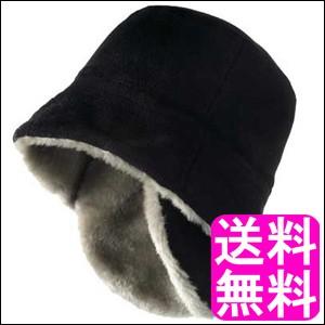 【送料無料】耳まであったかボア帽子 ブラック ■...