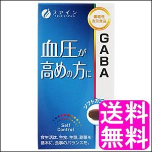 【送料無料】ファイン GABA 27g(450mg×60粒) ■ ...