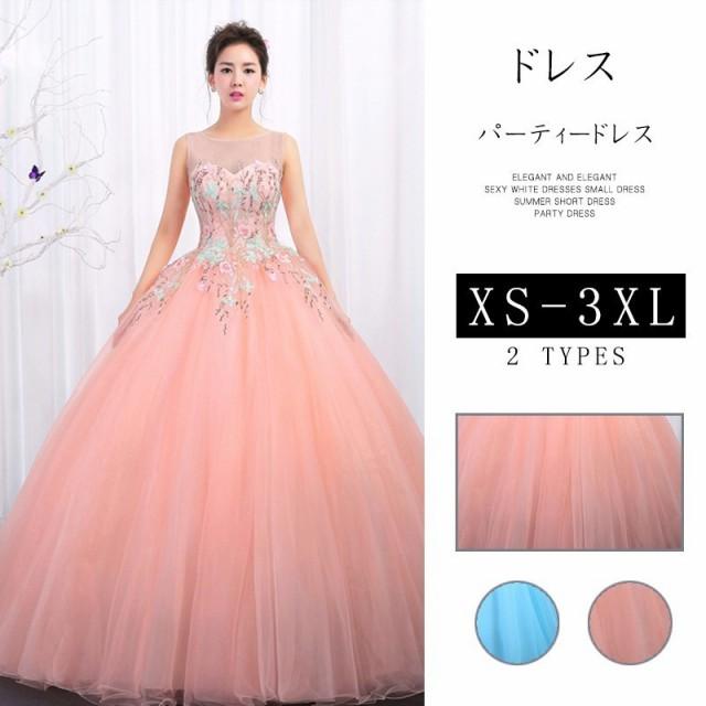 カラードレス ロング ブルー 刺繍 カラードレス ...