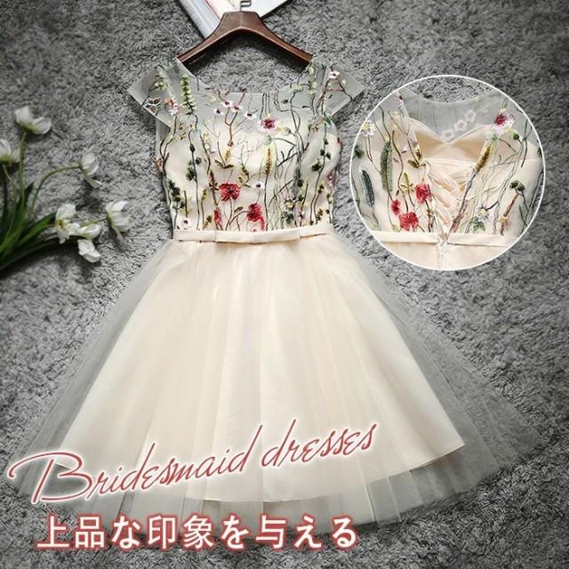 パーティードレス 結婚式 ドレス 二次会ドレス 花...