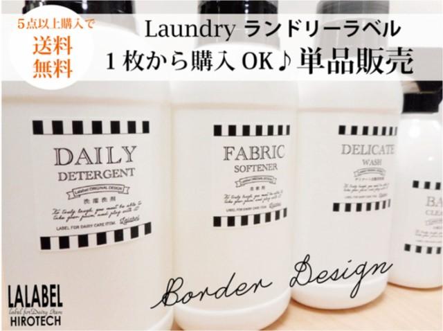 L15【5点以上ご購入でメール便送料無料】単品詰め...