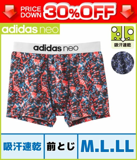 30%OFF adidas neo アディダスネオ ボクサーブリ...