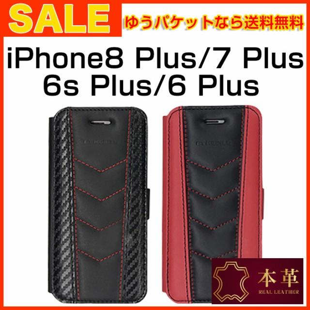 【セール】【ゆうパケット送料無料】iPhone8Plus ...