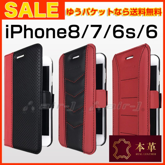 【セール】iPhone8 iPhone7 iPhone6 iPhone6s 専...