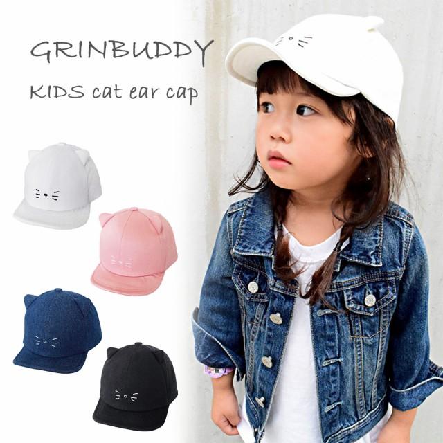 GRINBUDDY(グリンバディ) キッズ ねこ耳 キャップ...