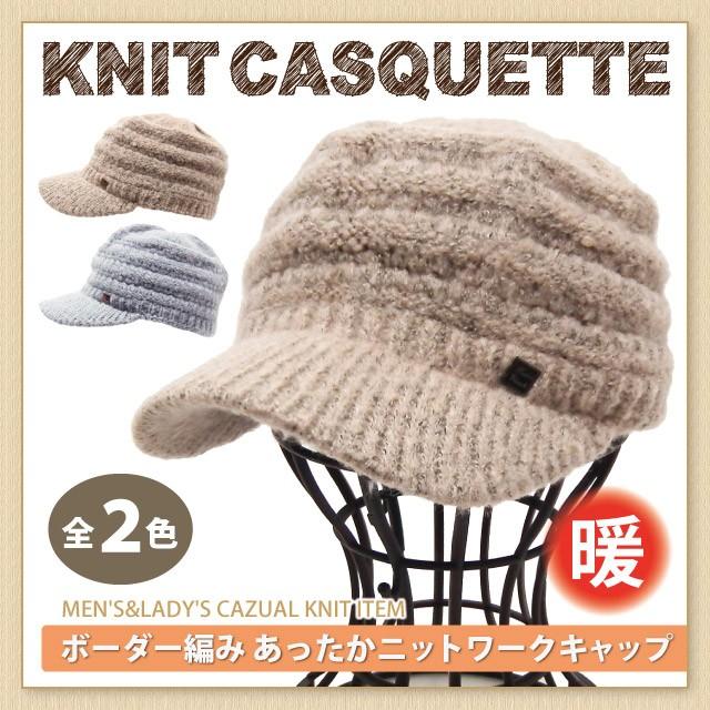 【P20倍】帽子 ニット帽 あったかニットワークキ...