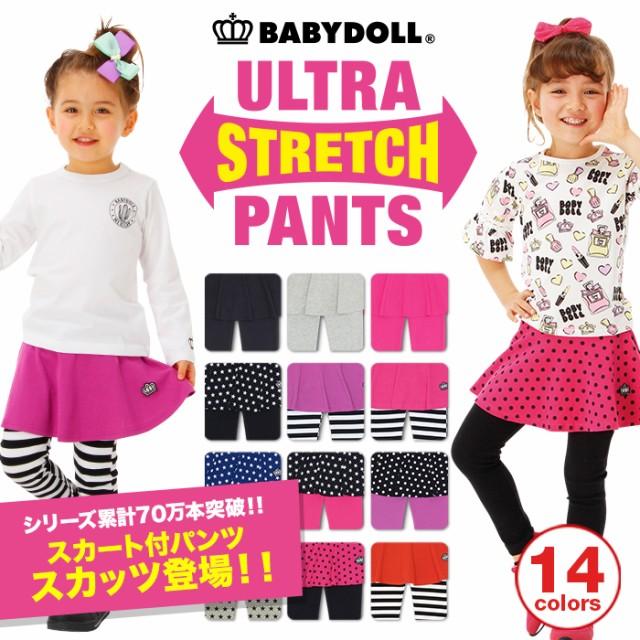 NEW スカート付 ウルトラストレッチパンツ スカッ...
