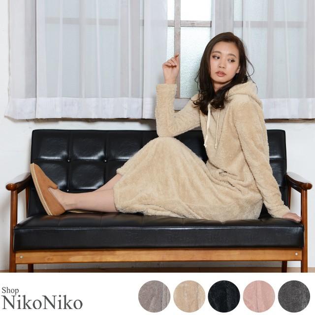 冬新作 モコボアマキシワンピース【即納】ワンピ...