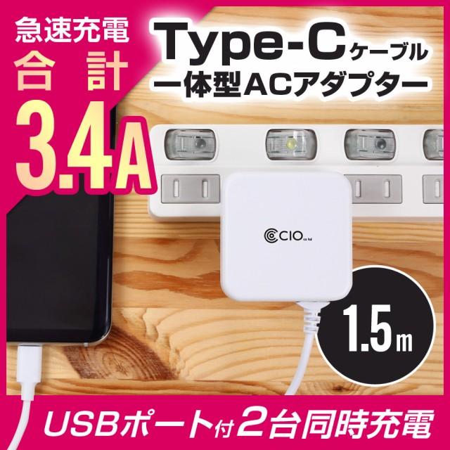 USB Type-C ケーブル 急速充電 3.4A USBコンセプ...