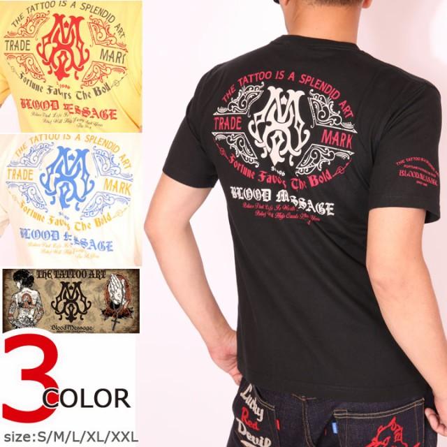 BLOOD MESSAGE BM LOGO 半袖Tシャツ(BLST-1090)【...