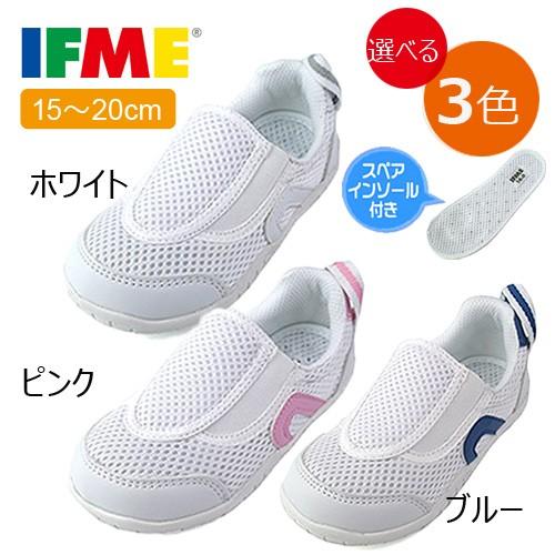 IFME イフミー 上履き スリッポンタイプ SC-0002 ...