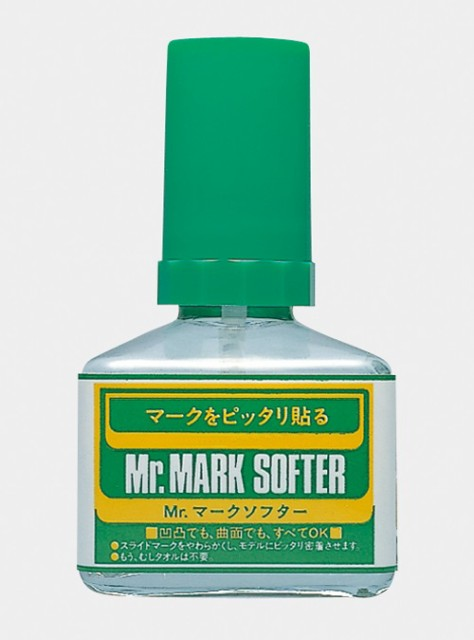 GSIクレオス 【デカール軟化剤】Mr.マークソフタ...