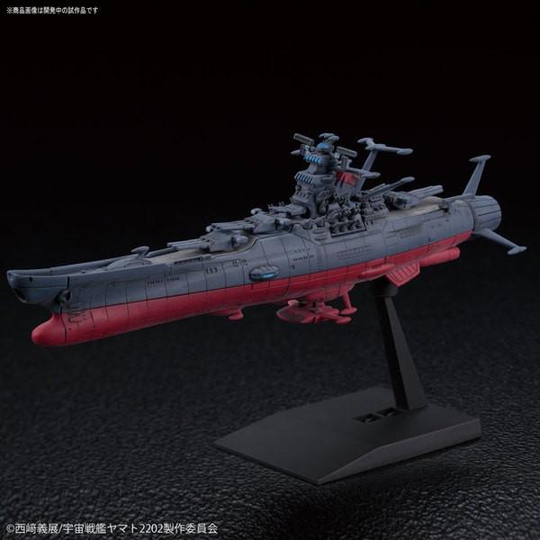 バンダイ  メカコレクション 宇宙戦艦ヤマト 220...