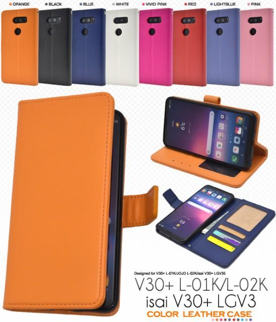 手帳型 V30+ L-01K/JOJO L-02K/isai V30+ LGV35 ...
