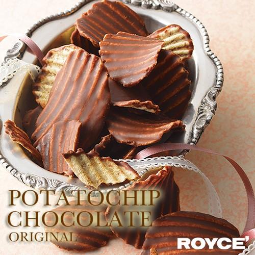 ロイズ ポテトチップチョコレート オリジナル / r...