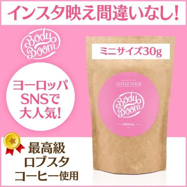 コーヒースクラブ オリジナル 【メール便OK】Body...