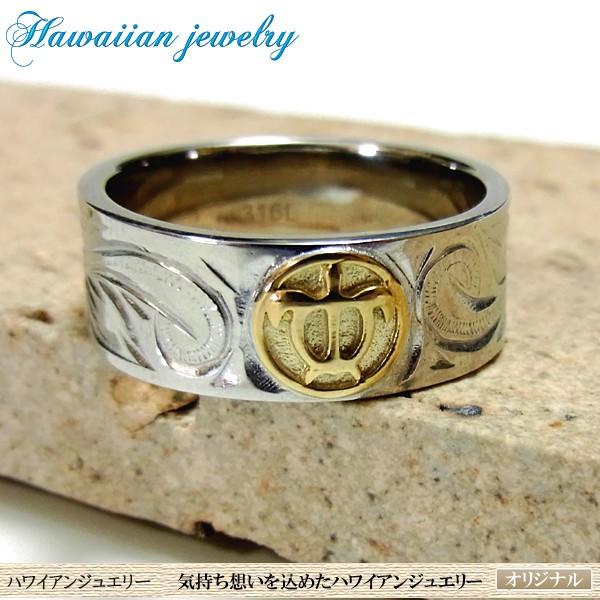 送料無料ハワイアンジュエリー リング 指輪 K18 ...