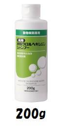 薬用酢酸クロルヘキシジンシャンプー 200g フジ...