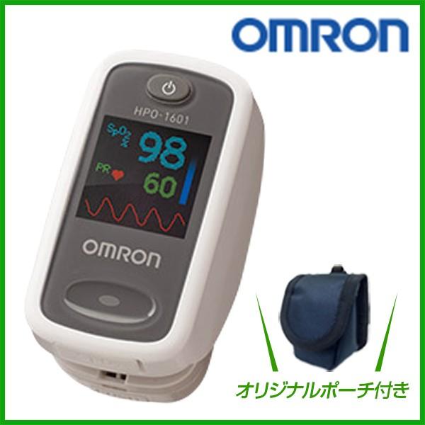 オムロン パルスオキシメータ HPO-1601/血中酸素...