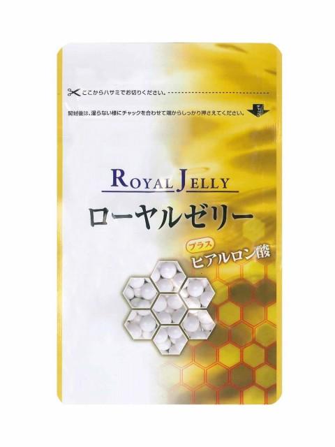 【送料無料】ローヤルゼリー+ヒアルロン酸 (100...