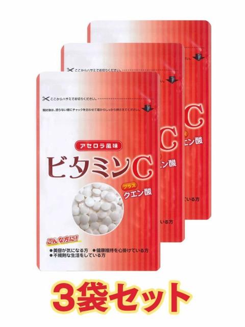 【送料無料】ビタミンC+クエン酸 アセロラ風味 ...