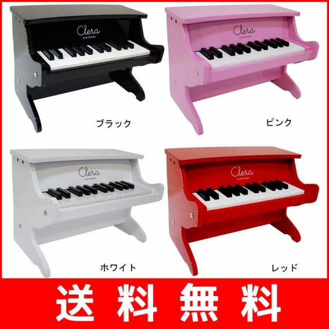 Clera クレラ ミニピアノMP1000-25K【z8】