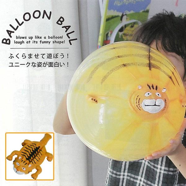 送料260円  アニマル バルーン ボール かわいい動...