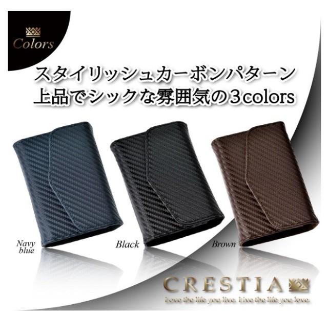 【送料無料】アイコス ケース 新型 2.4 Plus 対応...