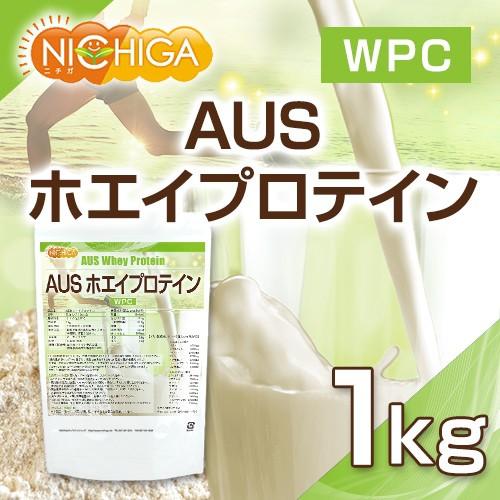 AUSホエイプロテイン 1kg WPC製法タンパク含...