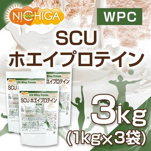 SCUホエイプロテイン 1kg×3袋 WPC ハイスペ...