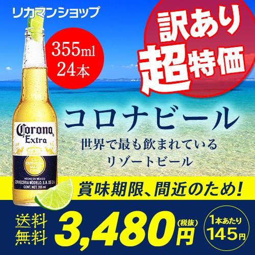 【クール便不可】 賞味期限8月の訳あり商品 5,880...