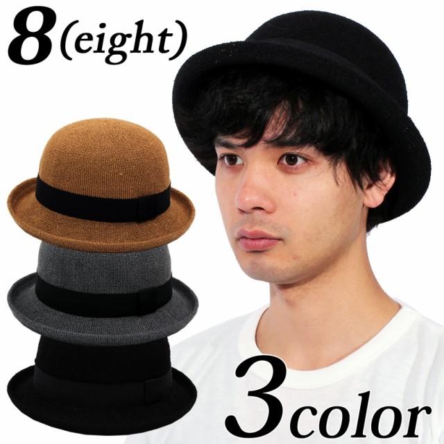 ボーラーハット メンズ レディース ハット 帽子 ...