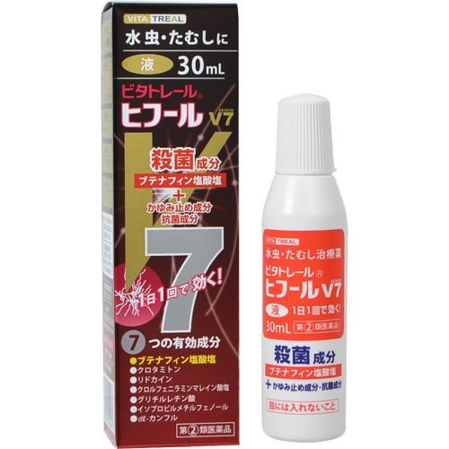 ★【第(2)類医薬品】ビタトレール ヒフールV7液 3...