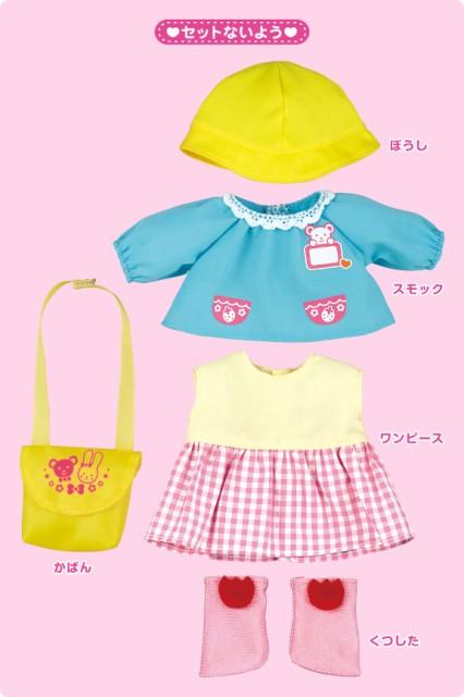3歳〜★知育玩具 メルちゃん【きせかえセット わ...