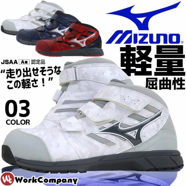 安全靴 スニーカー ミズノ(MIZUNO) オールマイテ...