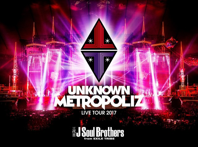 三代目 J Soul Brothers LIVE TOUR 2017 UNKNOWN ...