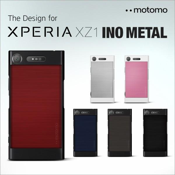 Xperia XZ1ケース スマホケース INO Metal XPERIA...