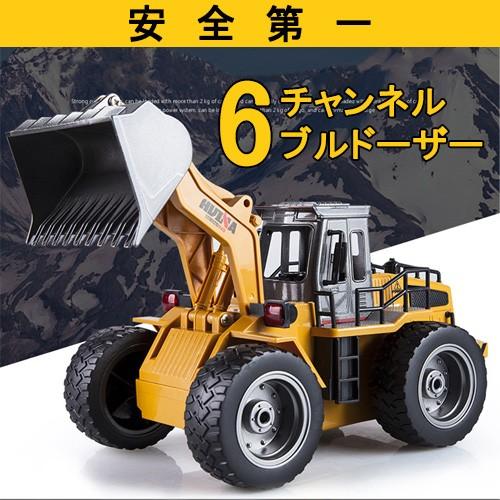 ブルドーザー ラジコンカー 電動  6チャンネル ラ...