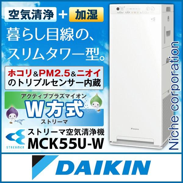 ダイキン 加湿ストリーマ空気清浄機 ホワイト MCK...