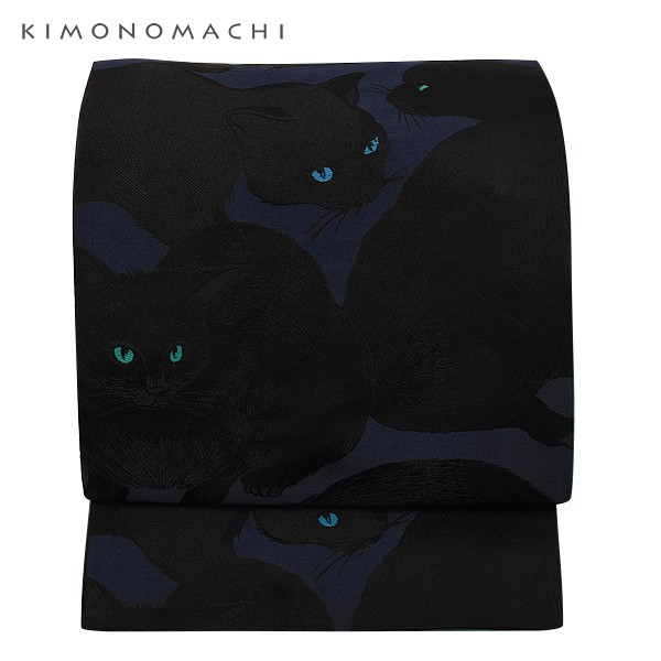 お仕立て上がり 京袋帯「暗闇に黒猫」全通柄 袋名...