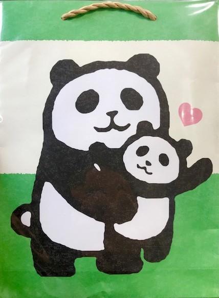 【限定】古川紙工 なかよしパンダセット 限定そえ...