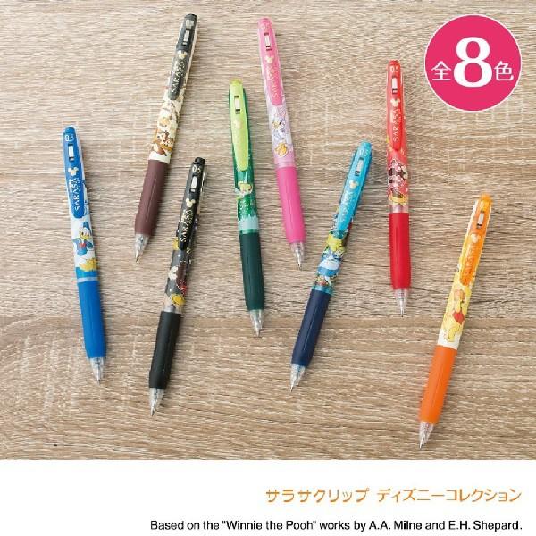 【メール便OK】 ジェルボールペン サラサクリップ...
