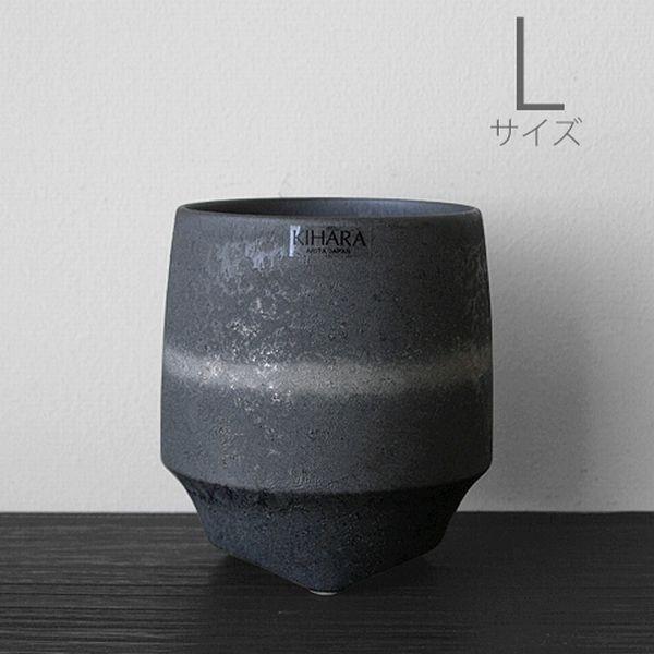 有田焼の焼酎カップ 【キハラ 香酒盃 L 晶銀帯】