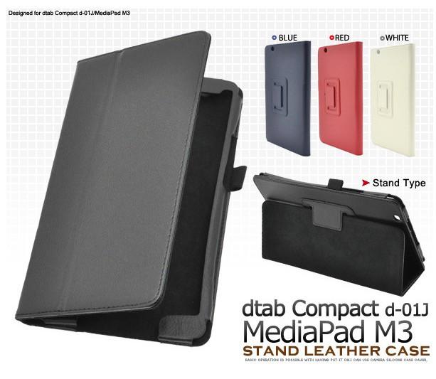 【 送料無料 】 docomo dtab Compact d-01J / Hua...